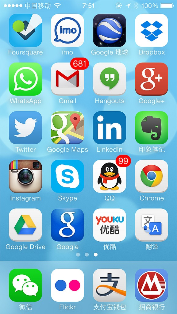 my APPs